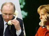 پوتین و مرکل بر اهمیت حفظ توافق هستهای تاکید کردند