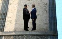هدیه ویژه کره جنوبی به رهبر کره شمالی +عکس