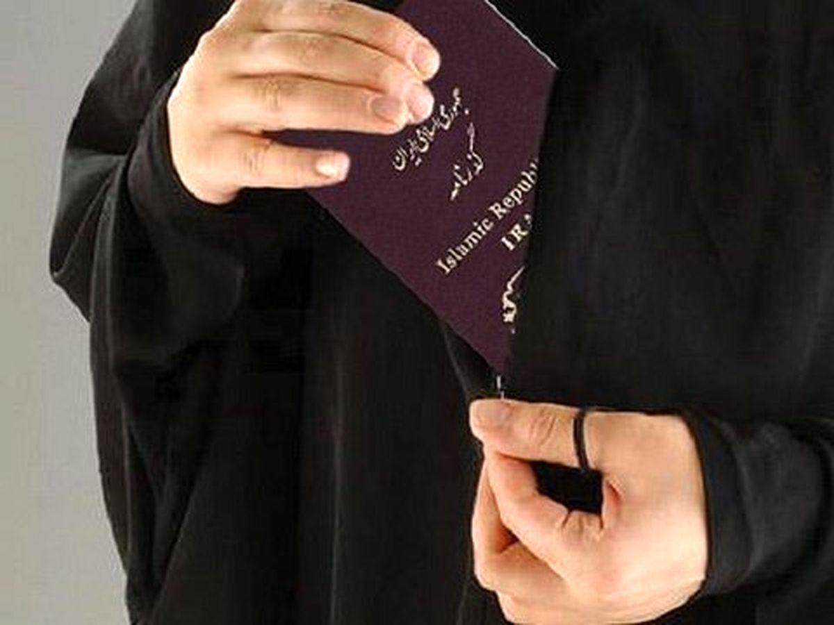 خروج زنان از کشور بدون اذن همسر؟