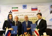 امضاء تفاهمنامه همکاری ایران و روسیه در زمینه معدن و انرژی/ صدور روادید برای تجار ایران و روسیه تسهیل شد