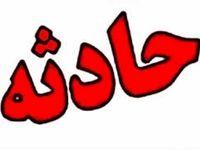 شنیده شدن صدای انفجار در غرب تهران