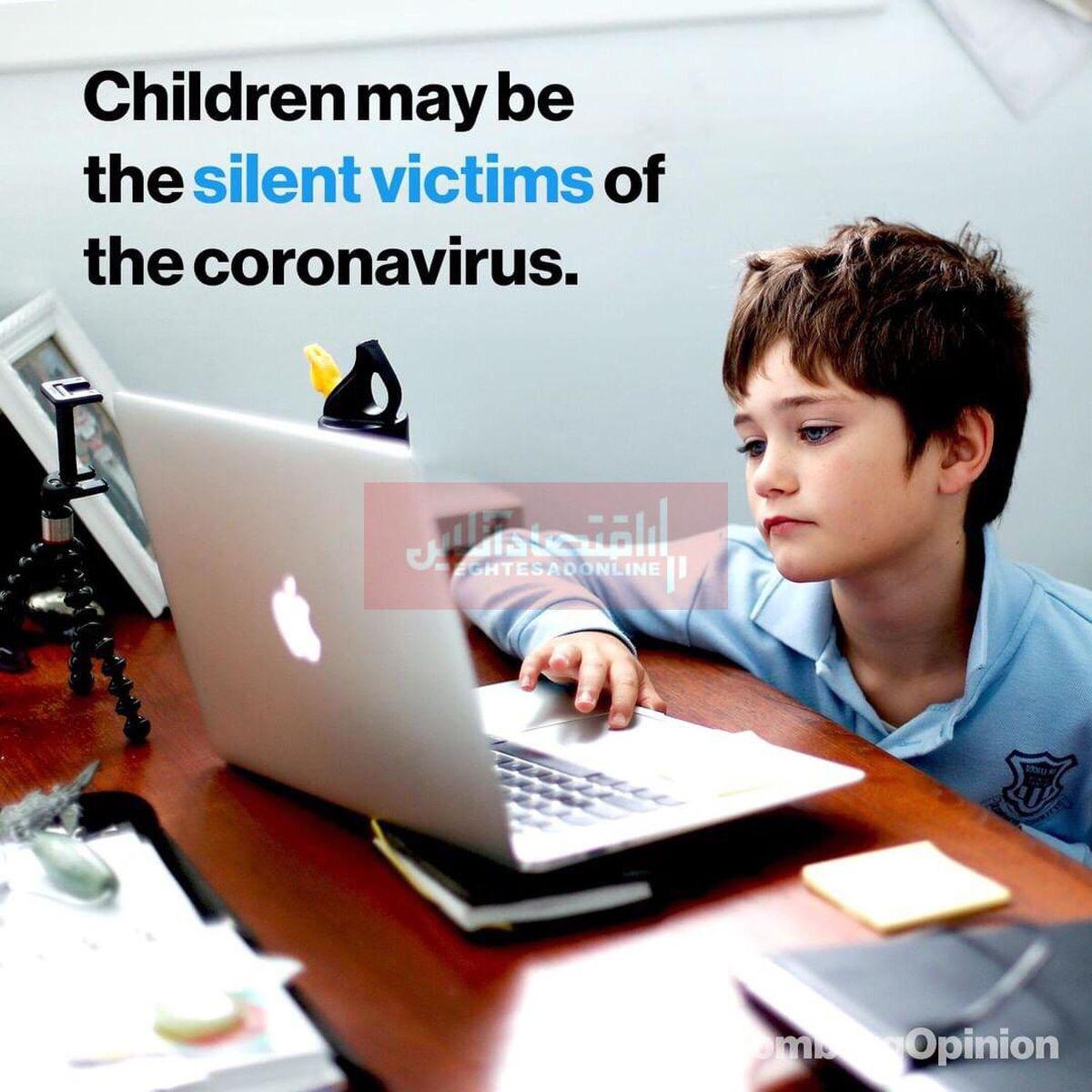 کودکان، قربانیان خاموش ویروس کرونا