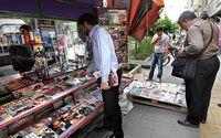 دکههای سوپرلاکچری با قیمت نجومی ۳میلیارد تومانی