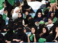 زنان عربستانی در همه شهرها به ورزشگاهها میروند