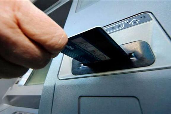 جزئیات پرداخت وامهای ۱تا ۲میلیون تومانی