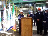 بهره برداری از واحد اگلومراسیون مجتمع فولاد زرند ایرانیان