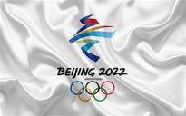 روشن شدن مشعل المپیک ۲۰۲۲ بدون تماشاگران