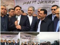 آغاز عملیات احداث آزادراه تبریز-بازرگان با حضور آخوندی +عکس