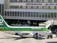 صدور محدود مجوز پرواز برای شرکت هواپیمایی العراقیه