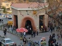 شنیده شدن صدای انفجار در شمال تهران +فیلم