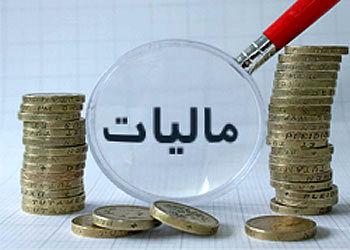 معافیت مالیاتی ۱۰۰درصدی فعالیتهای فرهنگی
