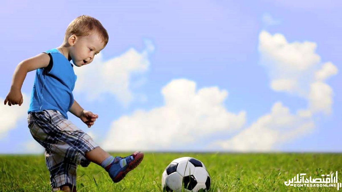 ورزش برای تناسب اندام و سلامت کودکان