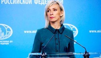زاخارووا: شرکای اروپایی برجام ناتوانی خود را به ایران نشان دادند