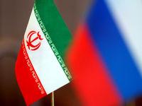 روسیه صدور روادید برای شهروندان ایران را متوقف میکند