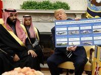 آمریکا سامانه تاد را به سعودیها میفروشد