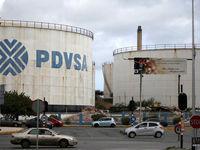 ونزوئلا نفت بیشتری به آمریکا فروخت