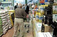 موافقت مجلس با فوریت طرح ممنوعیت افزایش قیمت کالاها