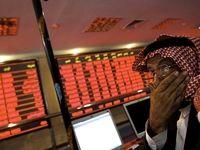 سقوط 12درصدی ارزش سهام آرامکو