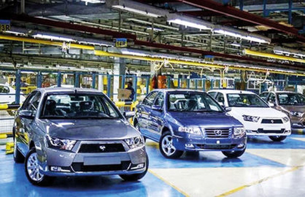 عقبنشینی قیمتها در بازار خودرو