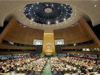 ادای احترام سازمان ملل به جان باختگان ویروس کرونا +فیلم