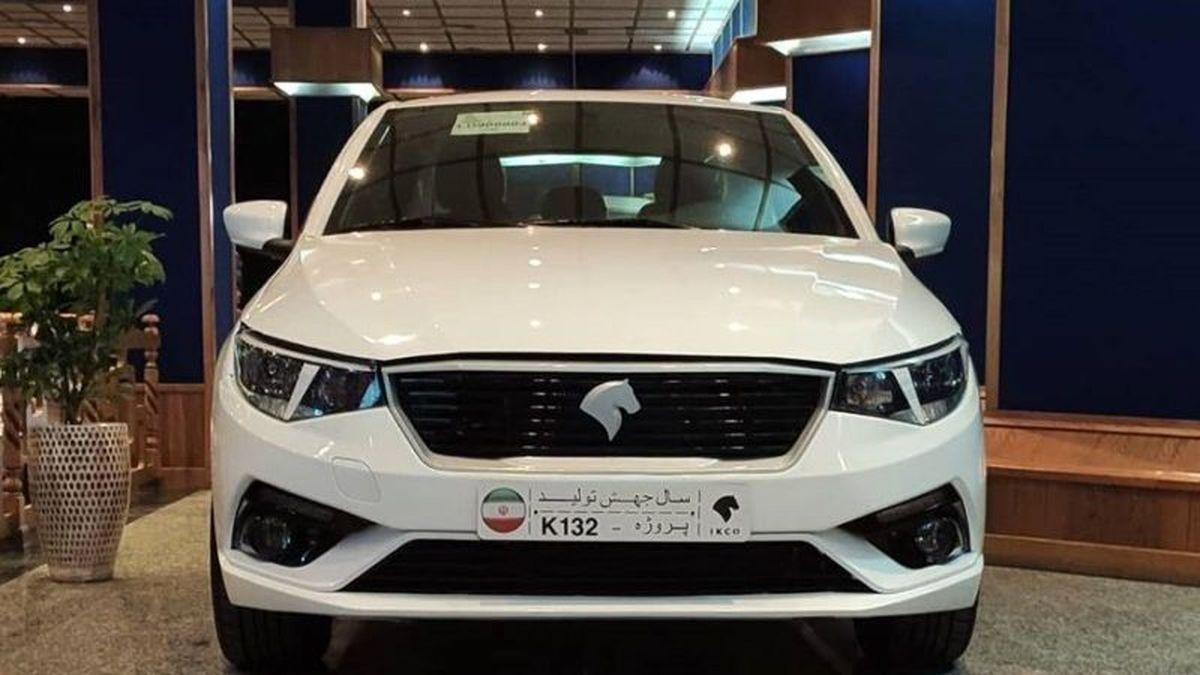 ثبت نام ایران خودرو (۱۳۹۹/۴/۱۸)