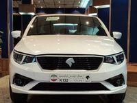 عرضه K132 در پیش فروش جدید ایران خودرو