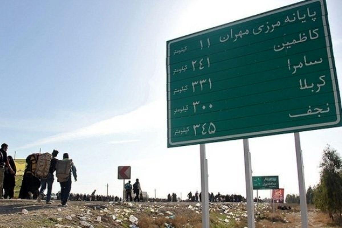 زائران اربعین حسینی باید از مرز مندرج در گذرنامه عبور کنند