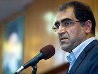 وزیر بهداشت: منابع بیمهای باید تجمیع شوند
