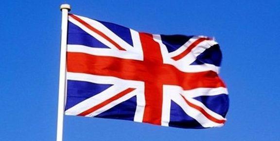ادعای تازه انگلیس درباره برجام