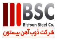 طرح ذوب آهن بیستون با تسهیلات بانک صنعت و معدن به بهرهبرداری میرسد