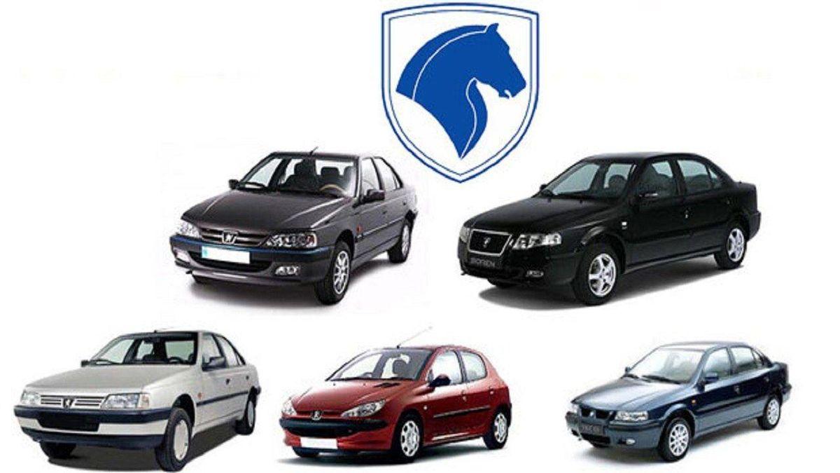 قیمت ماشین های ایران خودرو (۱۴۰۰/۷/۲۱)