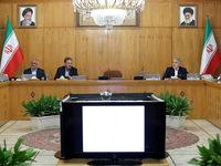 تعدادی از مواد قانون مالیاتهای مستقیم اصلاح شد/ اصلاح مصوبه مربوط به اخذ مابهالتفاوت ریالی نرخ ارز مرجع از واردکنندگان