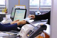 متدوال بودن بررسی حساب بانکی توسط دولت در سایر کشورها