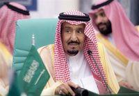 جلسه هیات بیعت سعودی برای جانشینی بن سلمان؟
