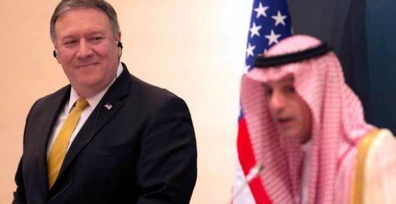 رایزنی پامپئو با همتای عربستانی خود و موگرینی درباره ایران