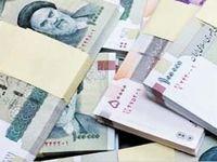 یارانه نقدی خانوارها حداقل ۵۵ هزار تومان افزایش مییابد
