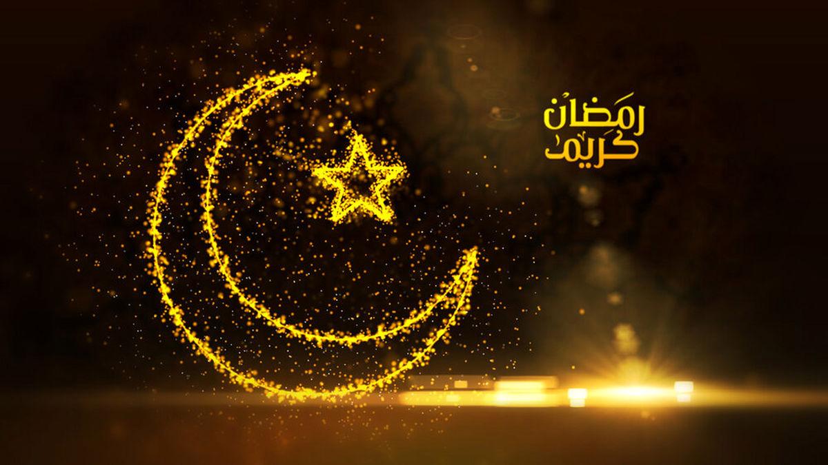 دعای روز بیست و چهارم ماه مبارک رمضان +صوت