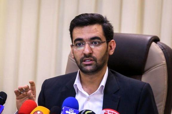 واکنش آذری جهرمی به تحریمش از سوی آمریکا