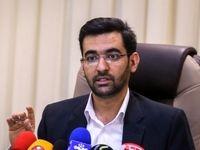 وزیر ارتباطات دو هفته مهلت داد