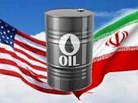 ایران در شرایط اقتصادجنگی چه میکند؟/ راههایی برای دورزدن تحریم وجود دارد