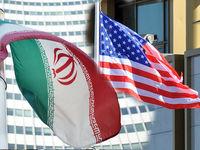 جایزه 15میلیون دلاری آمریکا درباره ایران