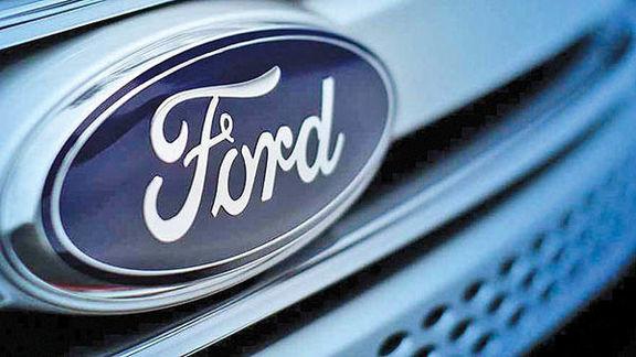 تولید مدل محبوب خودروسازی فورد متوقف شد