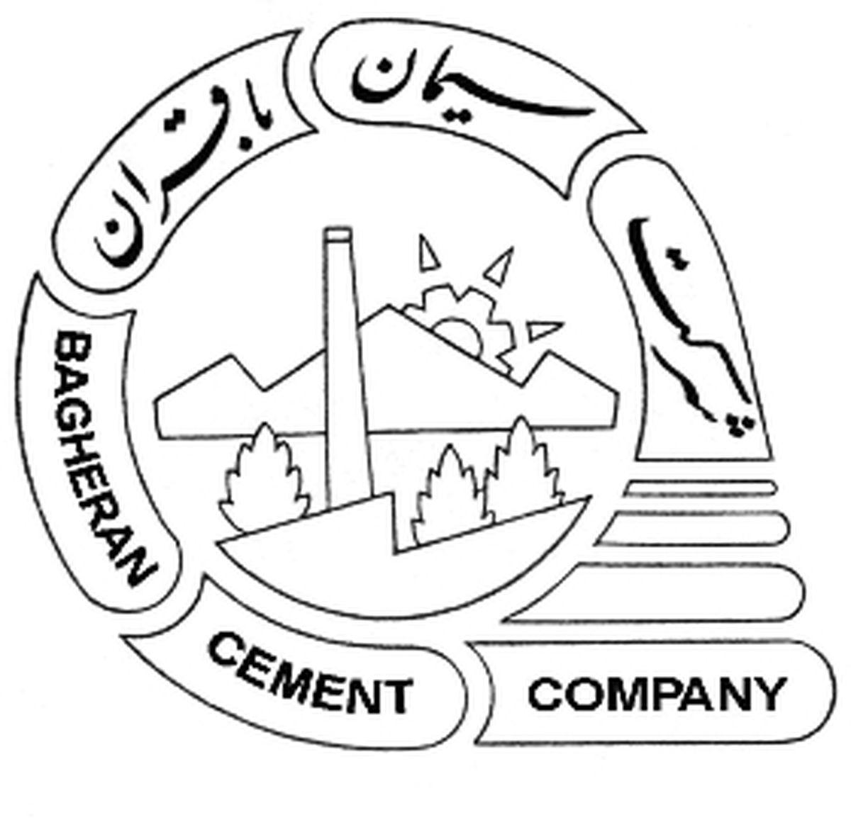 اکبری مدیرعامل سیمان باقران شد