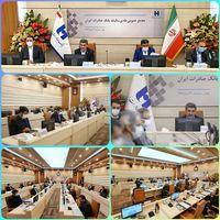جشن سودآوری بانک صادرات ایران در مجمع سالیانه
