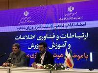 آخرین وضعیت ساماندهی گوشیها از زبان وزیر ارتباطات