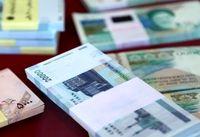 ۳۶ هزار میلیارد؛ درآمد حاصل از هدفمندی یارانهها