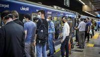 دولت امسال به متروی تهران چقدر یارانه پرداخته است؟