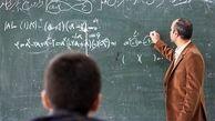 آخرین قسط پاداش فرهنگیان پرداخت میشود