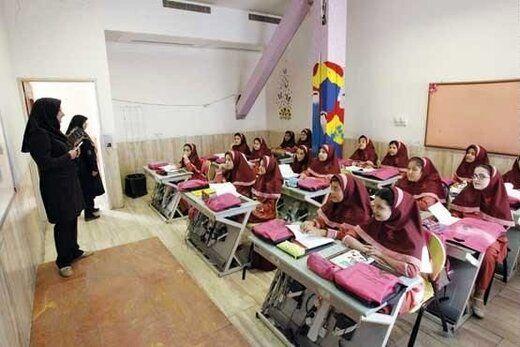 فردا مدارس استان تهران دایر است؟