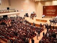 نخست وزیر عراق استیضاح میشود